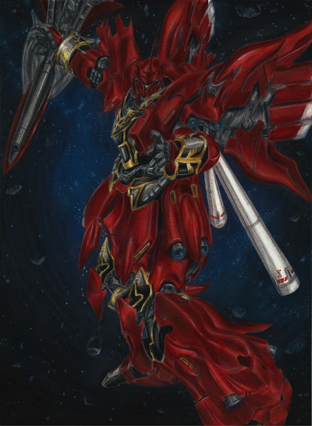 sinanju-a-path-that-is-not-destined-jpg-1080p